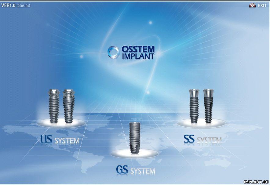 osstem implant system Имплантологическая система ОССТЕМ (стоматология,имплантация ) [2007, Ознакомительное издание]
